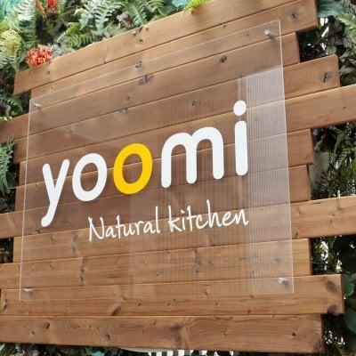 Natural Kitchen yoomi ナチュラルキッチン ユーミー