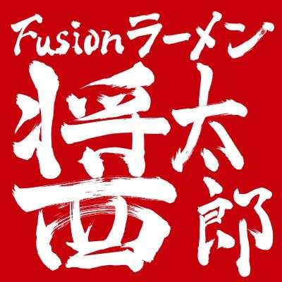 品川中延Fusionラーメン醤太郎