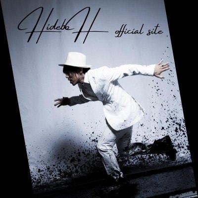 Higuchi Dance Studio 〜TAP/JAZZ/HIPHOP/KIDS〜