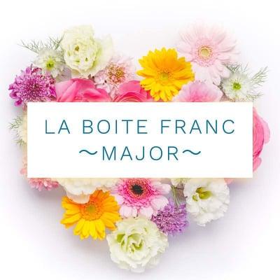 La boite franc〜major〜 ラ ボーテブラン