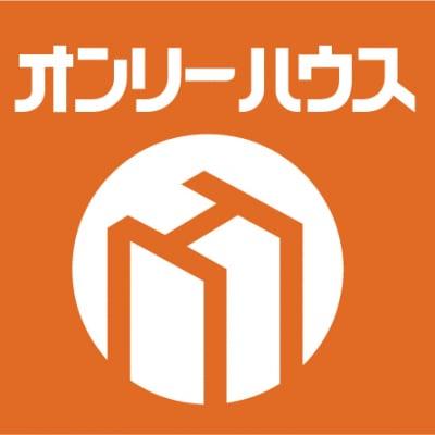自然素材の注文建築 一戸建てなら横浜 オンリーハウス スズコー