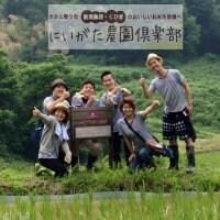 にいがた農園倶楽部〜Produce by PAYFORWARD〜