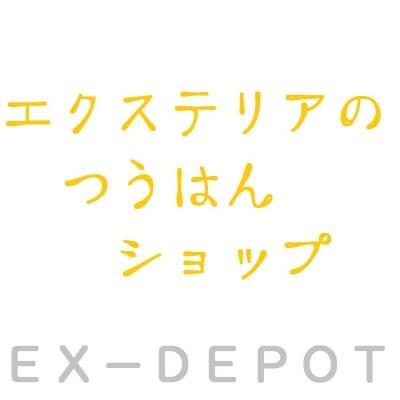 EX-DEPOT ツクツク!!店
