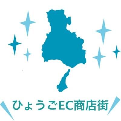 Hyogo Web Marche   兵庫ウェブマルシェ~兵庫応援プロジェクト~