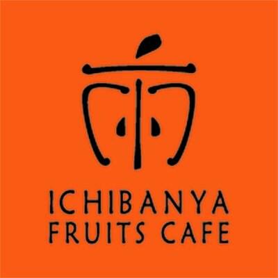 奈良のくだもの屋さん直営フルーツサンドICHIBANYA FRUITS CAFE(いちばんや)大和郡山店