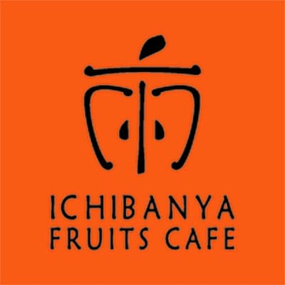 ICHIBANYA FRUITS CAFE