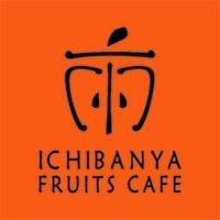 奈良のくだもの屋さん直営フルーツサンドとフルーツ大福のお店ICHIBANYA FRUITS CAFE(いちばんや)大和郡山店