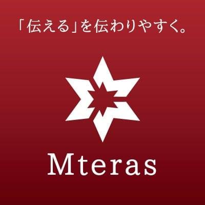 チラシ・パンフレット・リーフレット制作 株式会社エムテラス