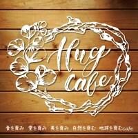 岡崎市 Hug-cafe(ハグカフェ) こだわり調味料 オーガニック 無農薬野菜 おからこんにゃく