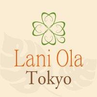東京 港区 西麻布 酵素風呂 Lani Ola Tokyo(ラニオラトウキョウ)