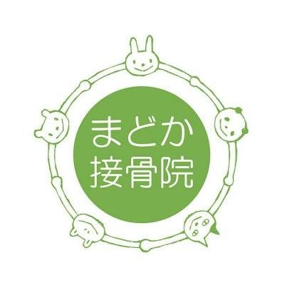 まどか接骨院 | 横浜市都筑区