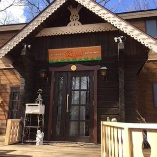八ヶ岳アンジェリ 発酵カフェ