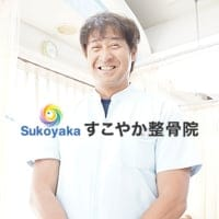 千葉・勝田台で施術からトレーニングまで出来る整骨院