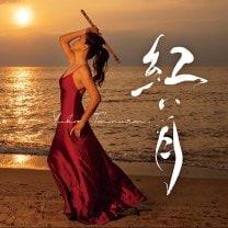 篠笛奏者『田村優子』オフィシャルサイト