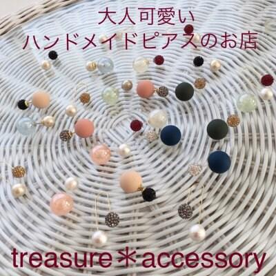 大人可愛いハンドメイドピアスのお店-treasure*accessory-トレジャーアクセサリー