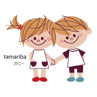5児の母!たまりゆうこの子育て宝箱『tamaribafunny〜タマリバファニー』わたし時間でわたしらしく仕事も育児も楽しむ!