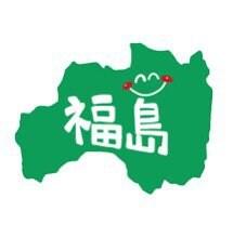 福島県応援サイト