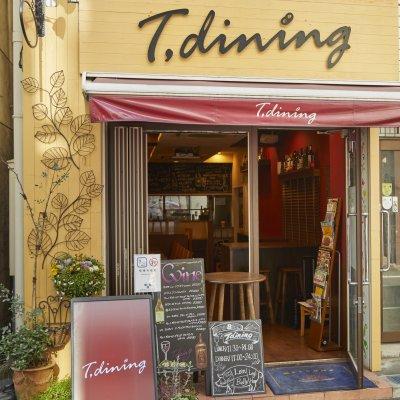 T,dining(ティーダイニング)