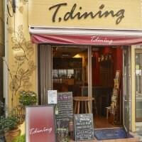 Tdining(ティーダイニング)