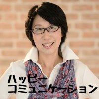 ハッピー コミュニケーション  K-smile