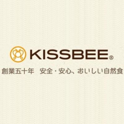 玄米おかゆ [非常食 防災食] 美味しい 健康や美容に常備おすすめ KISSBEE健全食