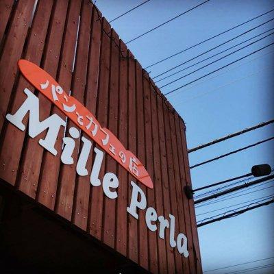 町田・鶴川 無添加パン・ ベーカリー・レンタルキッチン&スペース Mille Perla(ミッレペルラ)