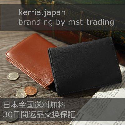 mst-trading