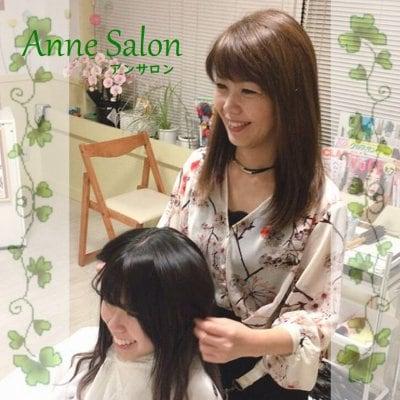 新潟県越後湯沢の美容室AnneSalon(アンサロン)
