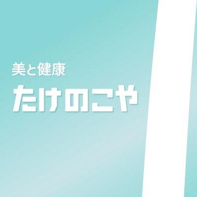 まちのカフェ会&吉祥寺ポケットWebマガジン(工事中)
