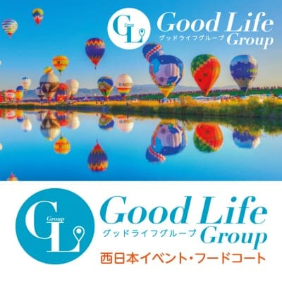 Good Life Groop  グッドライフグループ
