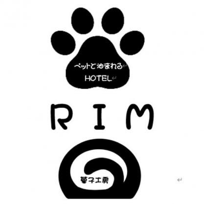 菓子工房 RIM (リム)