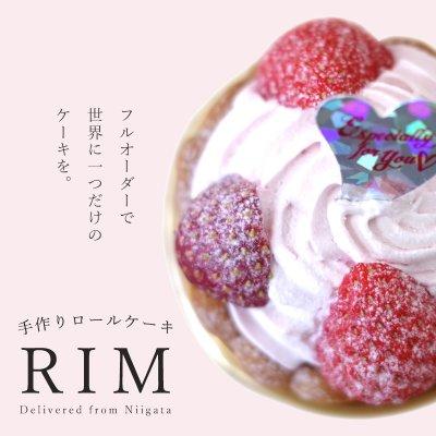 新潟市秋葉区にあるかわいい手作りデコレーションケーキとロールケーキのお店RIM〜縁〜