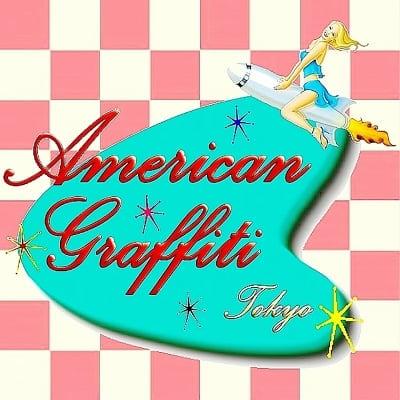 American Graffiti アメリカン・グラフィティ