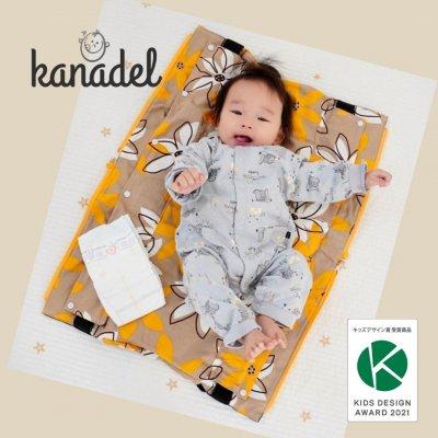 🌟新感覚4WAY🌟エコバックが抱っこひもに!おむつ替えシートに敷物に! 抱っこカバンの kanadel(カナデル)