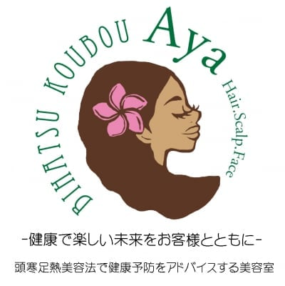 美髪工房Aya -びはつこうぼう あや-