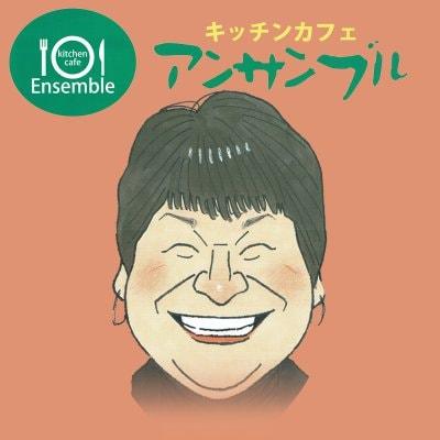 新潟県見附市の赤い屋根の白い家【キッチンカフェ アンサンブル】kitchen cafe Ensemble