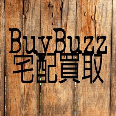 ブランド古着宅配買取『BuyBuzz』バイバズ