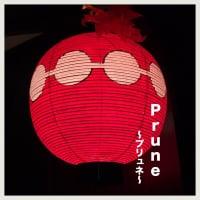 Prune〜プリュネ〜