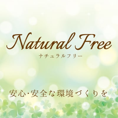 ナノソルCC正規販売店|メーカー認証正規販売店|nanosol正規取扱店|natural free inc.