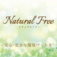 大人気|抗菌スプレー|除菌スプレー|インフルエンザ予防|ノロウイルス予防|natural free inc.