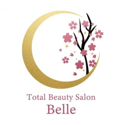 新潟県新潟市のプライベートエステサロン | フェイシャル・ボディエステ/ホワイトニングの『Belle』ベル
