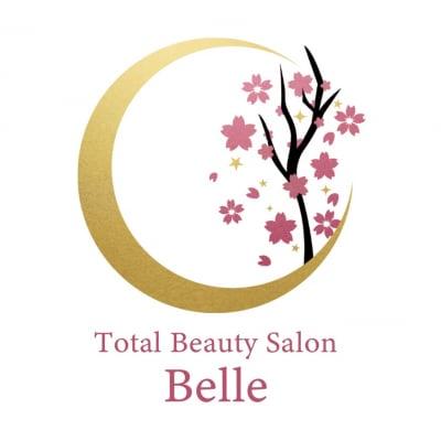 新潟県新潟市のプライベートエステサロン   フェイシャル・ボディエステ/ホワイトニングの『Belle』ベル