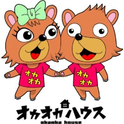 オカオカハウス〜浜田ブリトニーのお店〜