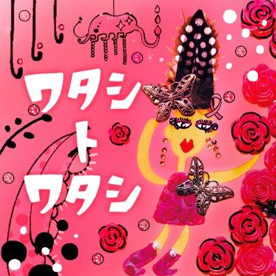 個性派着物リメイクブランド ミカド 3×4=120 山陰発!! MIKADO
