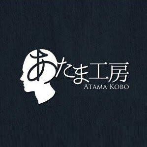 町田・玉川学園前のドライヘッドスパ専門プライベートサロン【あたま工房】