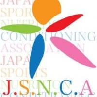 (社)日本スポーツ栄養コンディショニング協会 代表理事 よしだ' Select Shop