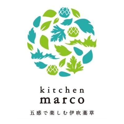 kitchen marco~五感で楽しむ伊吹薬草~