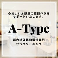 A-Type
