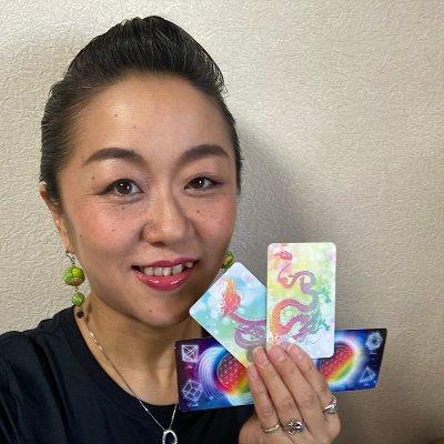 ライフサポート&開運  恵美寿龍       恵美庵 〜えみあん〜