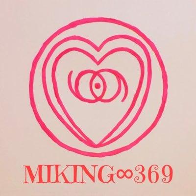 リッチな子宮de愛され美人へ|子宮温活オーガニックアイテムSHOP|miking∞369